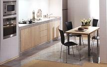 Podłoga w kuchni: posadzka kamienna