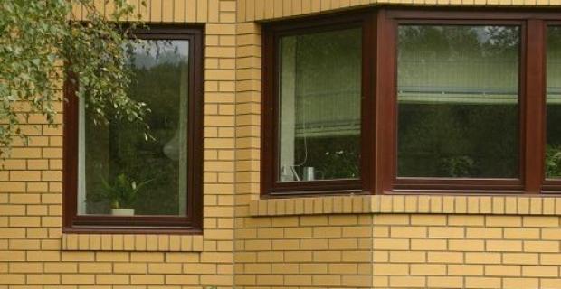 Ciepłe okna: co oznacza współczynnik przenikania ciepła U i współczynnik g?